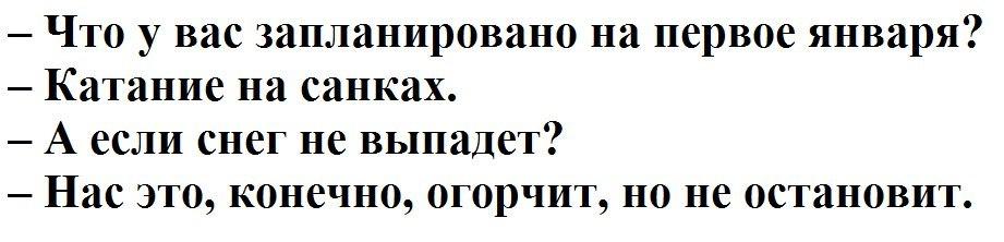 https://pp.vk.me/c836434/v836434423/1909d/Af3Um0v0lH0.jpg