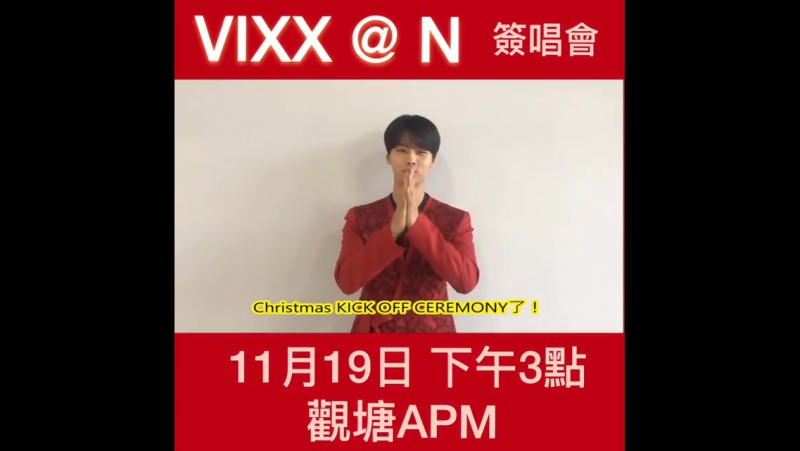 171107  VIXX N for apmXstarwars @ hk.kpop.page IG