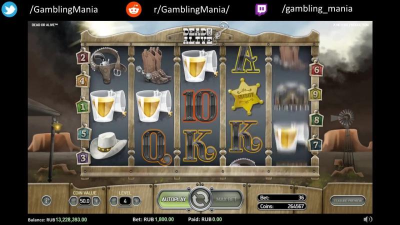 Игровой Автомат Dead or Alive (DOA) Slot, Игра По Ставке 1800 рублей