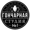 Гончарная студия №1 в Москве| 4 адреса