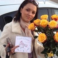 Катя Заварзина