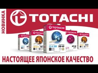 TOTACHI Экспертиза Аккумулятора. (Распил и вскрытие)