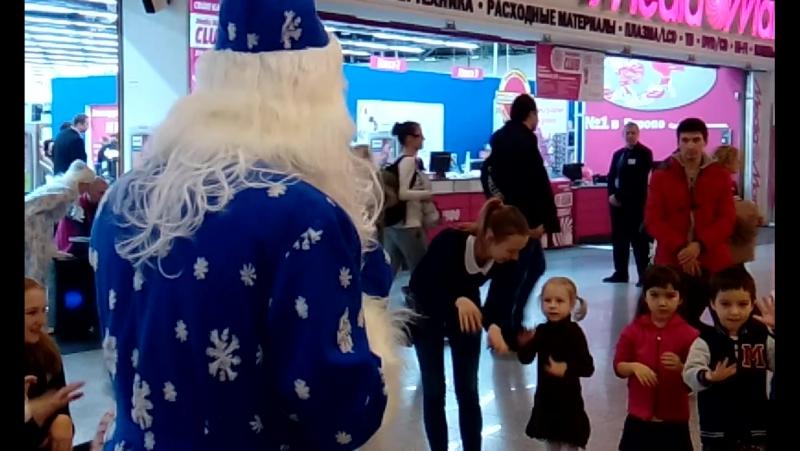 Встреча с Дедушкой Морозом