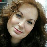 Анастасия Гольцова