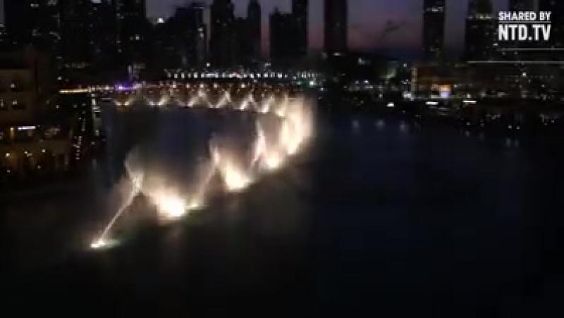 Самый большой в мире фонтан в Дубае ОАЭ
