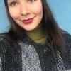 Екатерина Ущина