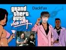 Понедельник день ДАаа,, гта вайс сити прохождение №4 GTA Grand Theft Auto - Vice City юмор разговоры обучение искусство вдо