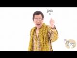 Песня целиком - Pen Pineapple Apple Pen