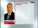 Астана ФК Еуропа Лигасының плей офф кезеңіне шықты