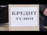 Раиль Рамазанов - Эх, кредит-ипотека! _ HD 1080p