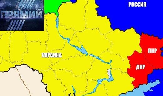 Зрители украинского телеканала выступили за отказ от территорий ДНР и ЛНР