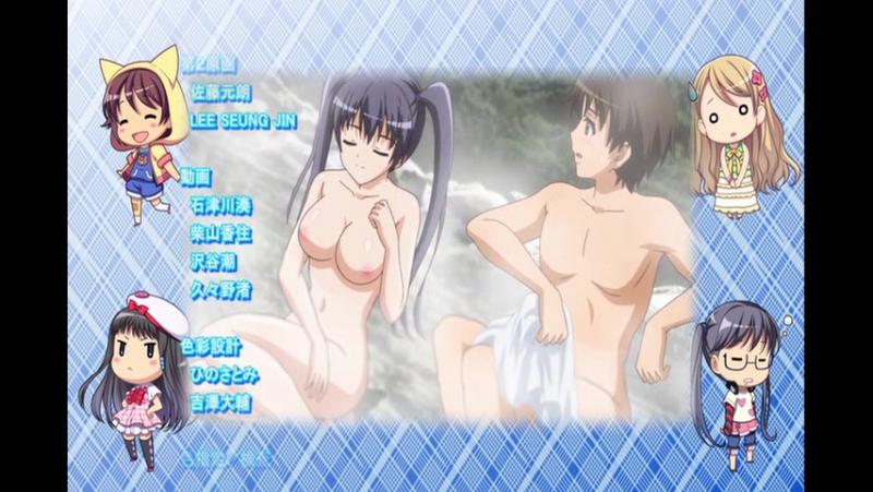 Eroge! H mo game mo kaihatsu zanmai 06 [erokuni]