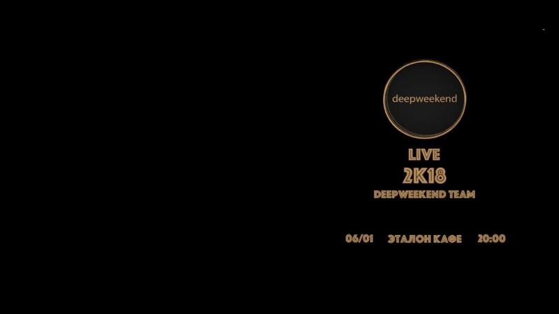 Deepweekend|live в Эталон кафе
