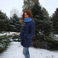 Аватар Эльмиры Гусейновой