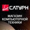 Бу ноутбуки в Новосибирске Купить|Продать|Ремонт