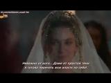 Кесем султан 40 серия анонс на русском