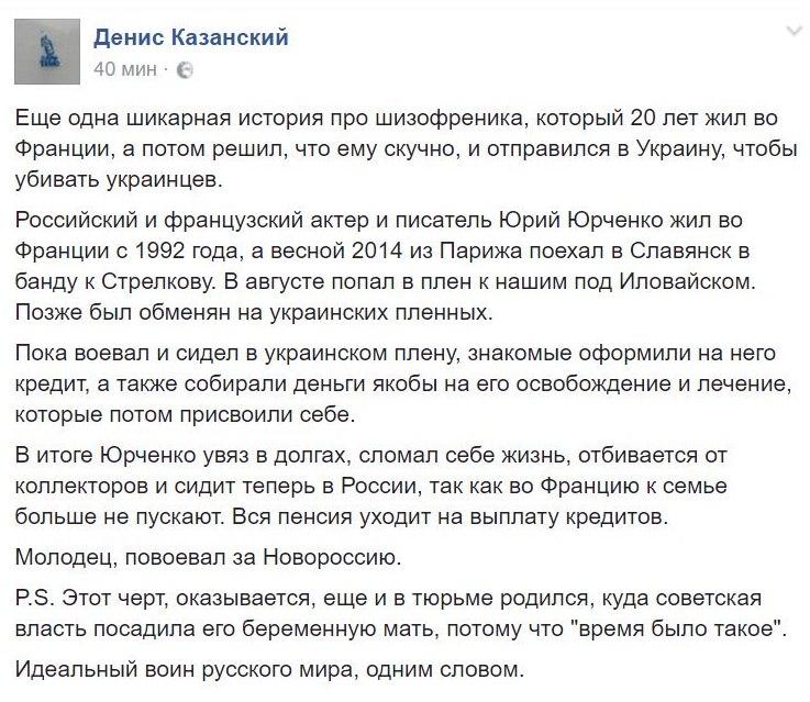 Эстония заявила о втором за сутки нарушении воздушного пространства самолетом России - Цензор.НЕТ 4520