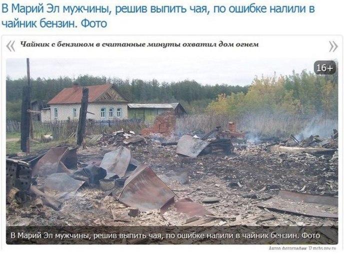 Водохранилища в оккупированном Крыму мелеют - Цензор.НЕТ 5391