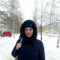 Юлия Девяшина