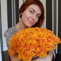 Марина Земскова