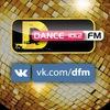 РАДИО DFM (РАДИО ДИ FM)