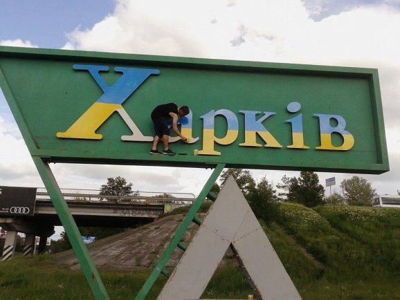 Українці збирають кошти на нове житло для захисника зі Сторожинця. Потрібна допомога!