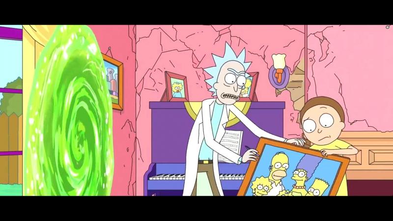 Рик и Морти в гостях у Симпсонов