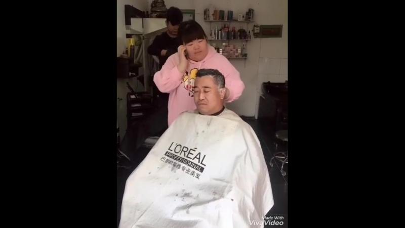 парихмахер