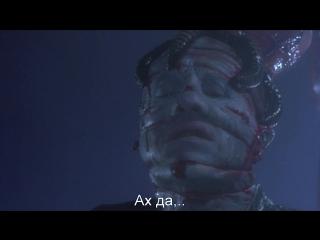 Восставший из Ада 2   Hellbound: Hellraiser II (1988) Eng + Rus Sub (1080p HD)
