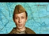 Эх, дороги - Олег Даль 1973