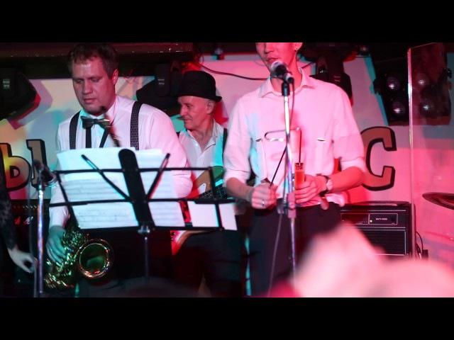 Jazz Brassers - Stupid Cupid