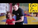 Самооборона для детей с Егором Чудиновским — детская самозащита и безопасность...