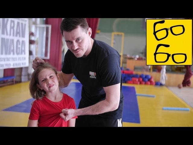 Самооборона для детей с Егором Чудиновским детская самозащита и безопасность в крав мага