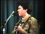 Валерий Петряев  - Ярославль 1990 г.
