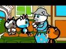 Три котенка - Старость надо уважать | Раскраски | Мультики для самых маленьких