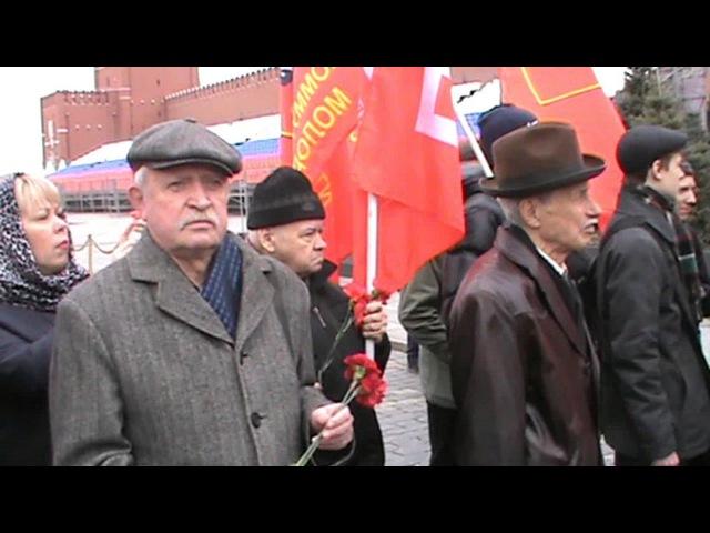Цветы Ленину от ОКП и соратников 22 апреля2017