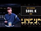 GUEST SHOWCASE SOUL K  LINE UP SEASON.4 FREESTYLE SESSION in Gwangju