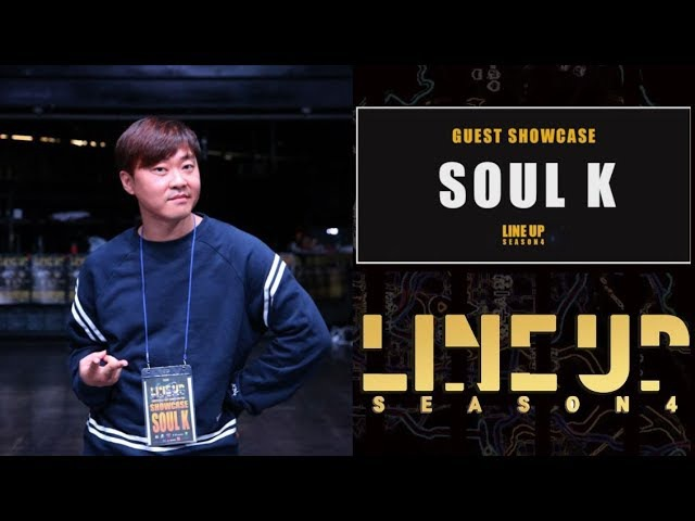 GUEST SHOWCASE SOUL K | LINE UP SEASON.4 FREESTYLE SESSION in Gwangju