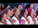 Гарний козак, гарний - Кубанский казачий хор