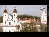 Гимн Республики Беларусь. Телеканал СТВ (с 15.01.2017)