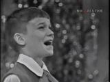 Большой Детский Хор ЦТ и ВР, солист Сережа Парамонов - Песня Крокодила Гены