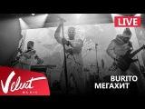 Live Burito - Мегахит (Сольный концерт в RED, 2017г.)