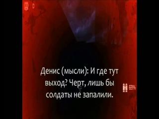 Криминальная история: 1 сезон 7 серия - Побег