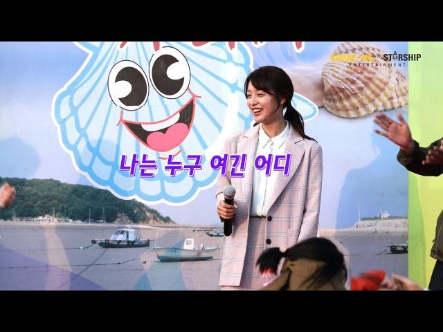 [배우 김지원] 마.또 최애라와 함께하는 가리비축제!