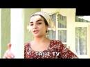 зиндаги талхи зани тоҷик 2017