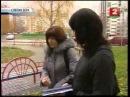 Репортёр Белорусского Времечка Беларусь-2, 18.11.2011 Реклама