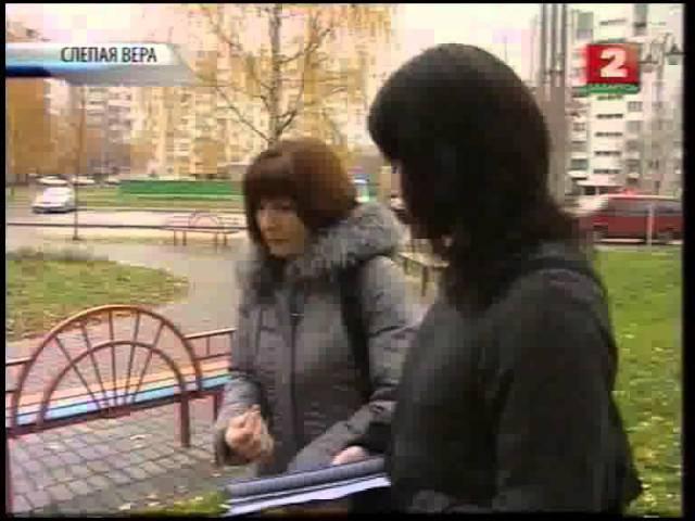 Репортёр Белорусского Времечка (Беларусь-2, 18.11.2011) Реклама