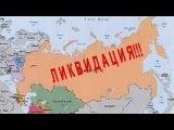 Шансов нет ни у РФ, ни у Путина.
