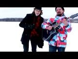 Стас МОРЕ - Солнечное Регги (ft  Данни Белыи