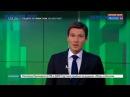 Криптовалюты в августе 2017 Россия 24 Bitcoin Cash Bitcoin Ethereum OneCoin Dash Ripple Форк Fork ТВ